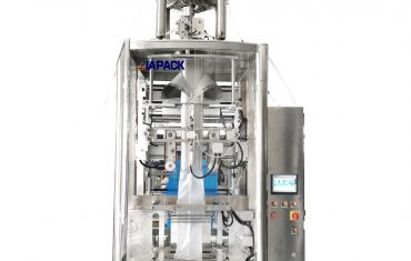 500г - 2kg хүнсний тосны сав баглаа боодлын машин