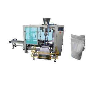 10-50 кг Тохируулгатай Нээлттэй амны уут тоолох, савлах машин