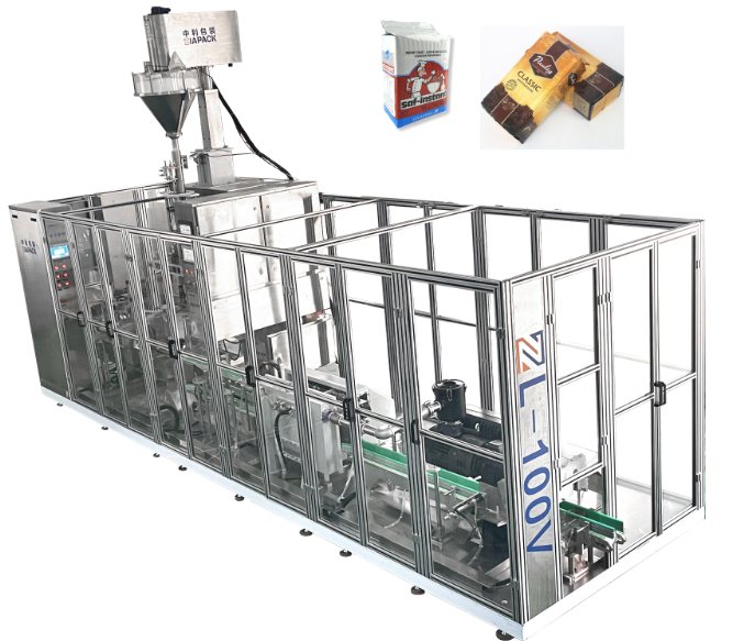 Automatic vacuum packaging machine for coffee powder and yeast