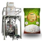 автомат 1 кг-5кг цагаан будааны сав баглаа боодлын машин