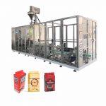 Автомат Шугаман төрөл тоосго вакуум сав баглаа боодлын машин