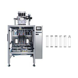 Автомат олон Lane савлагаатай цайруулагч машин, Сүү