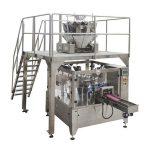 автомат эргэлтэт хүнсний сав баглаа боодлын машин цахилгаан товч уут