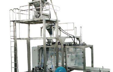 том уут автомат нунтаг дүүргэх машин сүүний нунтаг савлах машин жинтэй