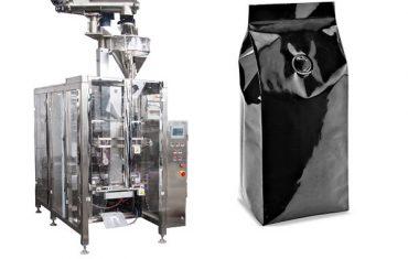 250g кофе нунтаг баглаа боодлын машин