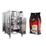 кофены дөрвөлжин багийн хэлбэр нь тамга сав баглаа боодлын машин бөглөх