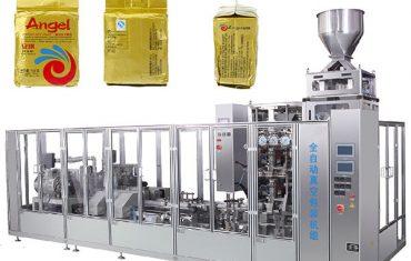 кофе вакуум тоосгон уут сав баглаа боодлын машин