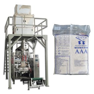Бүрэн Автомат Granule Particle Food Rice Packing Machine Үнэ