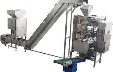 100g - 5kg цагаан будааны самар буурцагны вакуум сав баглаа боодлын машин