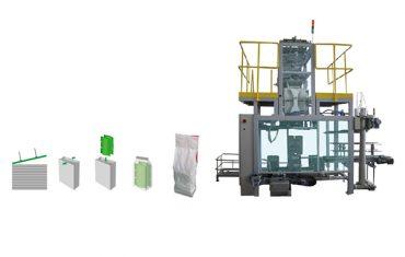 хоёрдогч сав баглаа боодлын уут полиэтилен сав баглаа боодлын машин