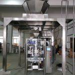 Animal Food Vertical Form Fill Granule Packing Machine